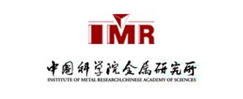 中国科学院金属研究院