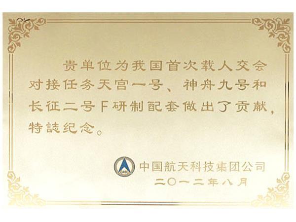 宏元-神州九号精细化供应商