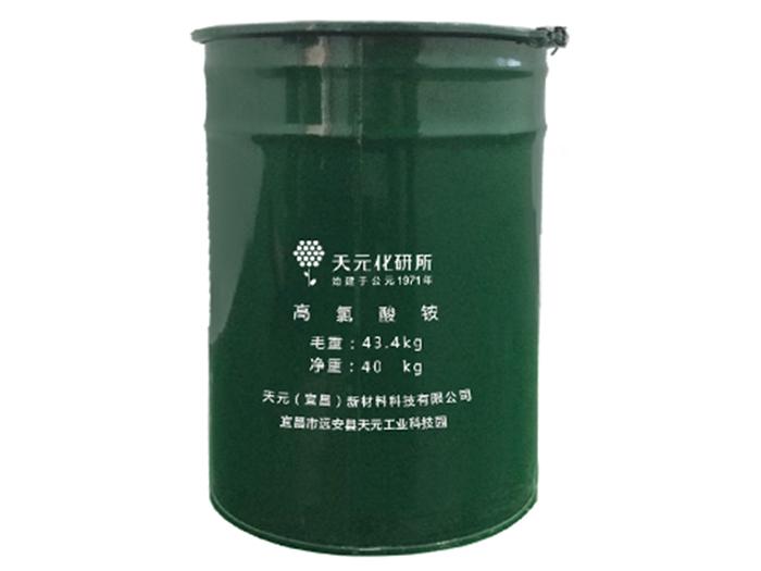 高氯酸铵的热分解原理全解