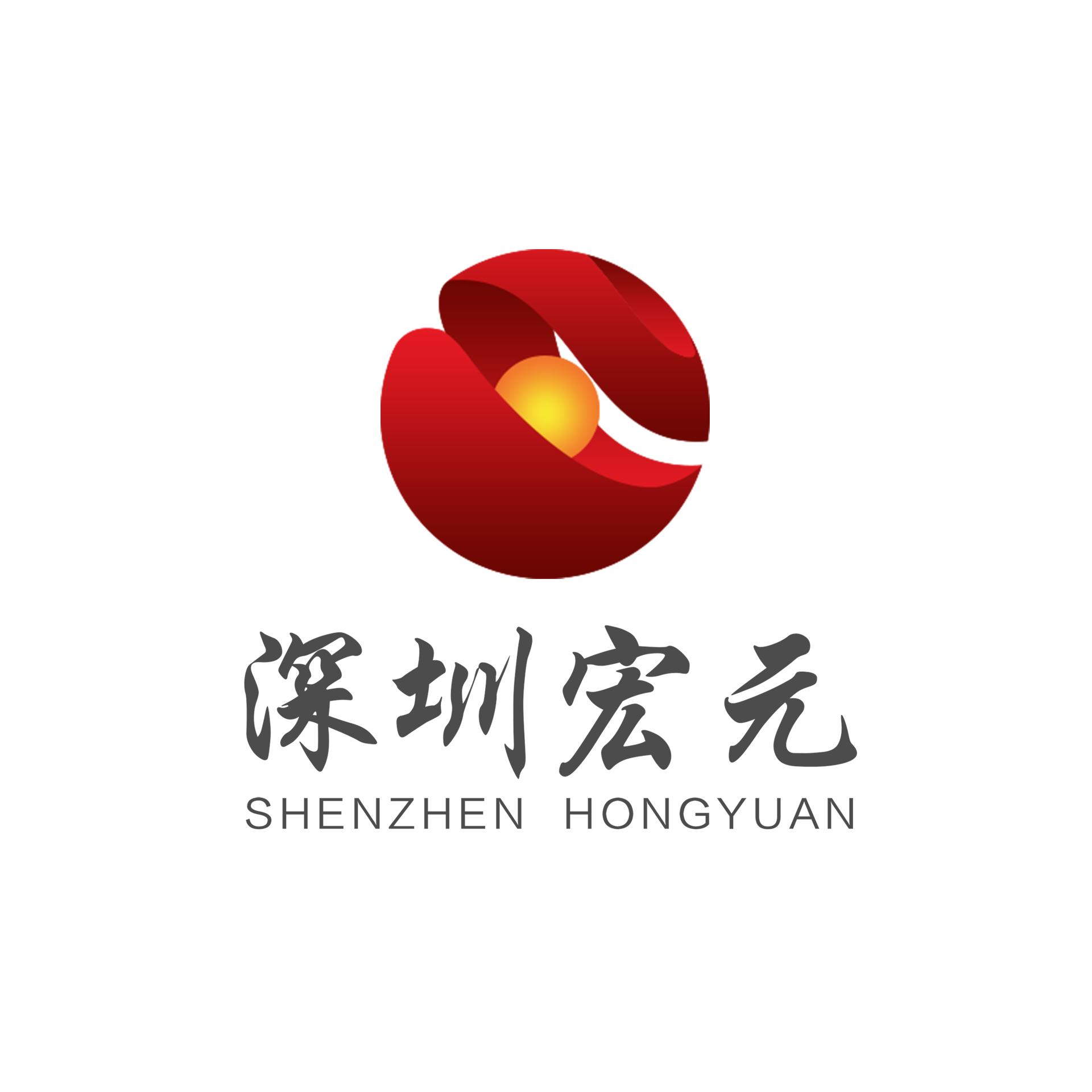 宏元(宜昌)新材料科技有限公司高氯酸铵产品顺利通过产品鉴定
