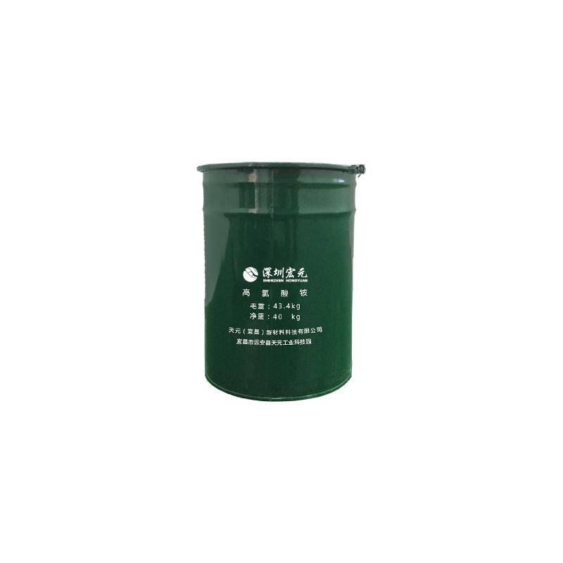 电解-复分解法制备高氯酸铵