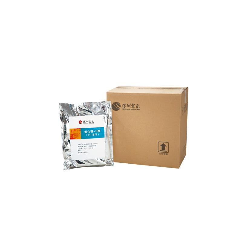 氮化硼煅烧时的使用容器