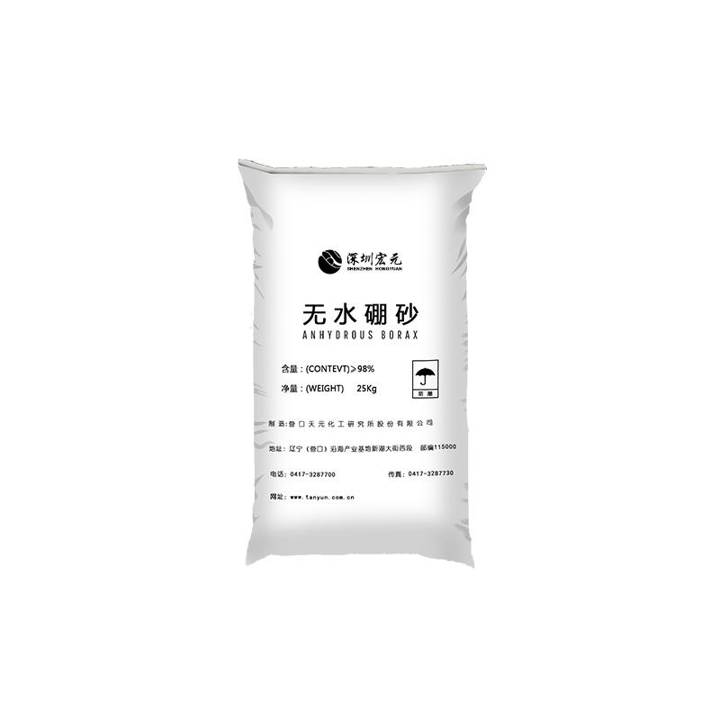 无水硼砂作金属防锈剂
