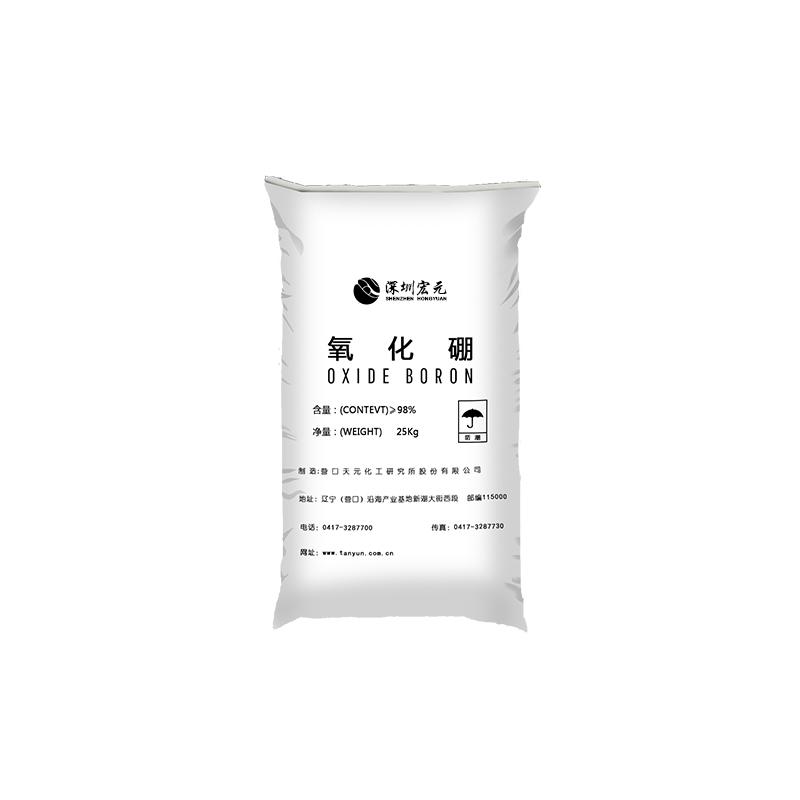工业级三氧化二硼的最高含量