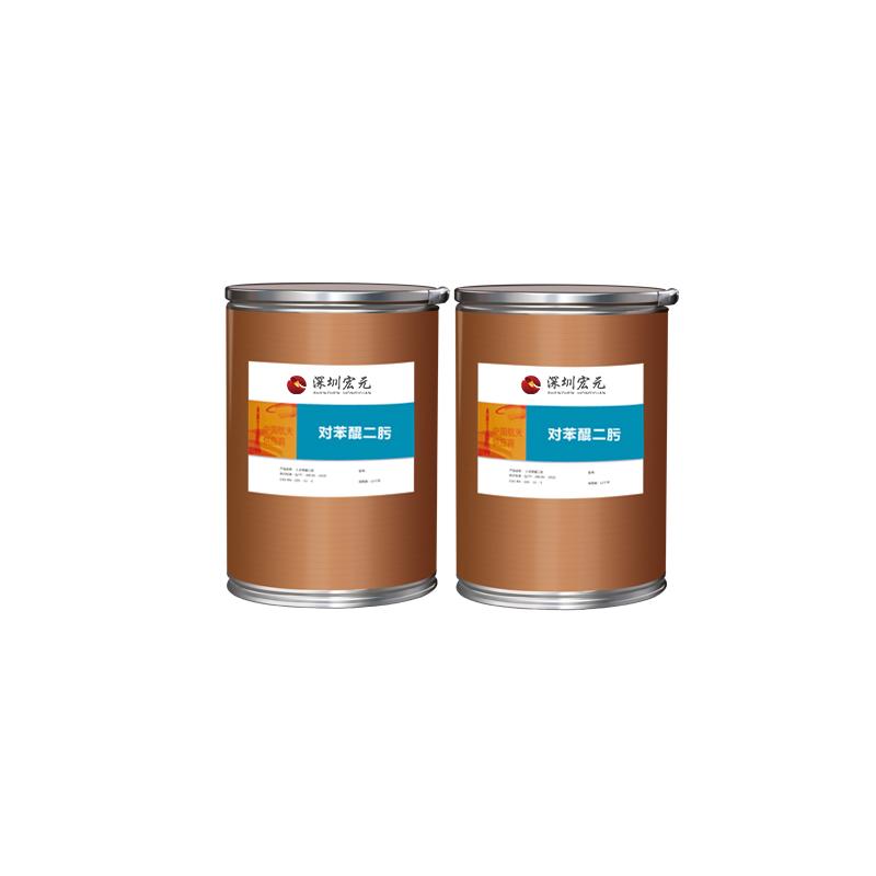 对苯醌二肟作为橡胶硫化剂