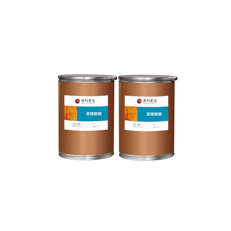 亚铬酸铜中是否含有锰和矾等微量元素