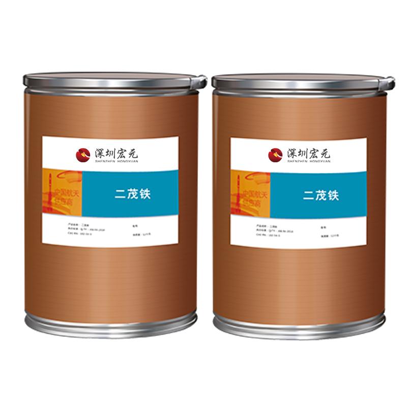 铁粉催化合成二茂铁