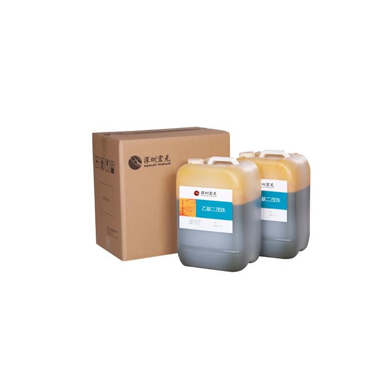 乙基二茂铁与乙酰丙酸甲酯的缩合反应