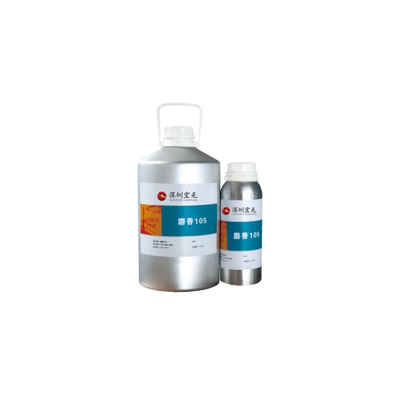 麝香保持在结晶状态的储存条件,和化成液体的条件