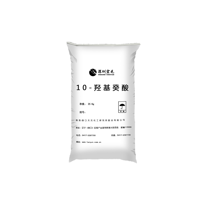 10-羟基癸酸检测含量原理