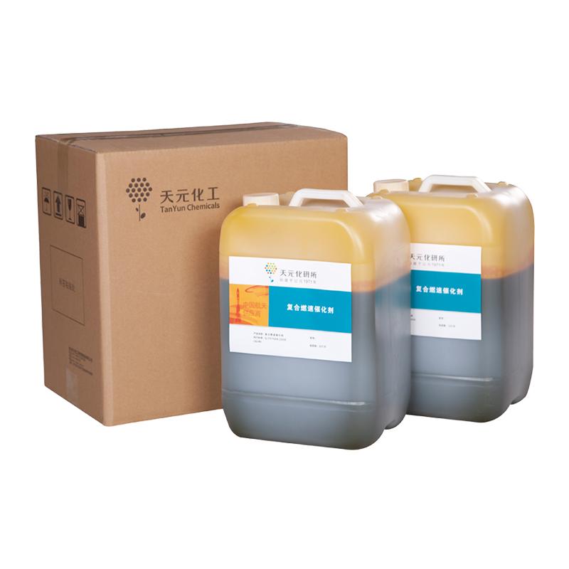 复合燃速催化剂重要指标