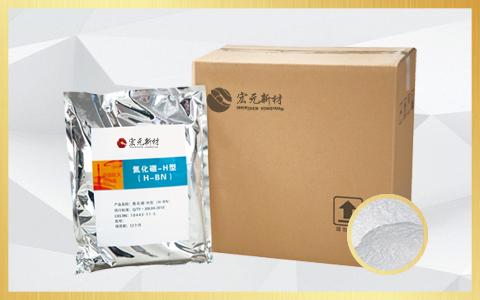低温制备高致密高强度六方氮化硼陶瓷