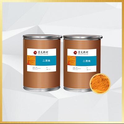 二茂铁在金属中的催化作用