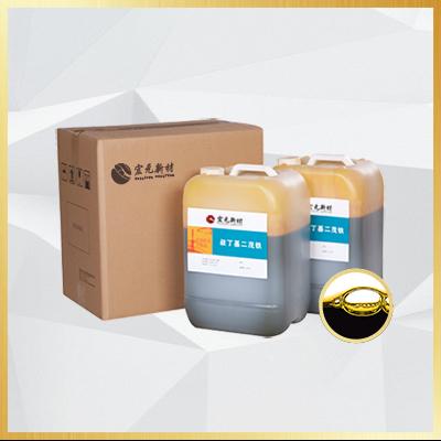 叔丁基二茂铁和二茂铁的在应用上的不同。