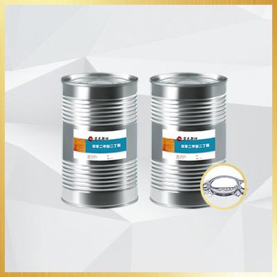 增塑剂邻苯二甲酸二丁酯(DBP)的制备方法和混合方法