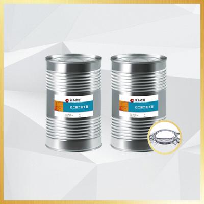 增塑剂DBP和DIBP在实际生产应用中的性能有什么不同?