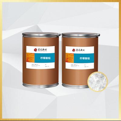柠檬酸铅铜络合物的制备方法(一)