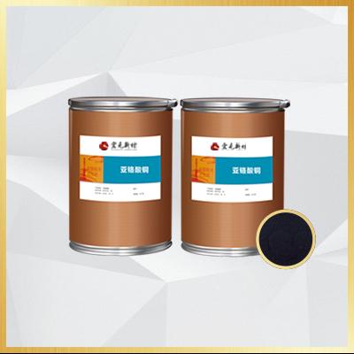 亚铬酸铜对燃速的影响(二)