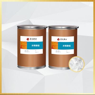 水杨酸铅的理化性质(一)