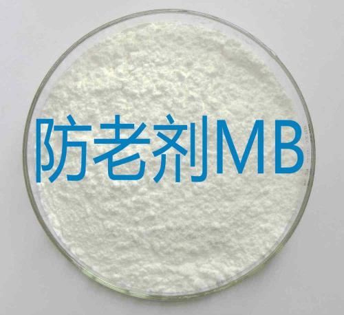 橡胶防老剂MB的应用