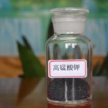 高锰酸钾氧化性与颜色的变化