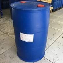 pvb树脂之水性聚氨酯树脂生产厂家