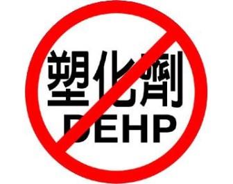 塑化剂dehp形成,dehp是一种增塑剂