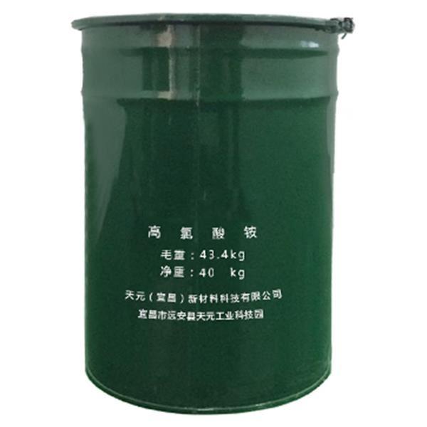 高氯酸铵厂家