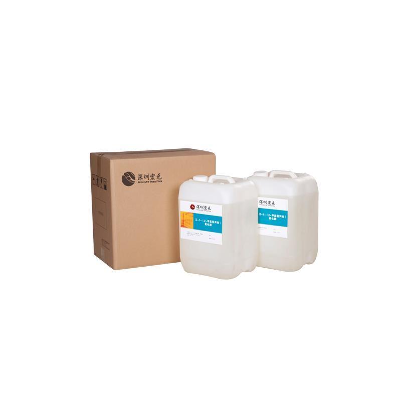 三-1-(2-甲基氮丙啶)氧化膦厂家