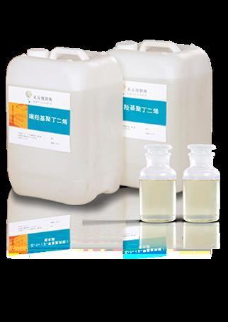 环氧化端羟基聚丁二烯