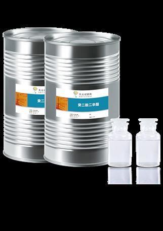 癸二酸二异辛酯是否属于危化品
