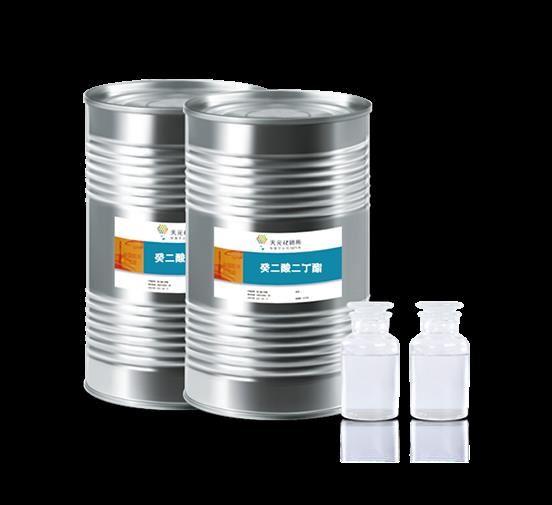 癸二酸二丁酯合成硫酸氢钠催化法