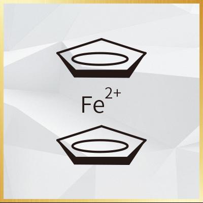 二茂铁(Ferrocene)