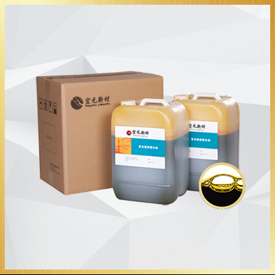复合燃速催化剂(Composite burning rate catalyst)