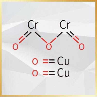 亚铬酸铜(II型)(Copper chromite)