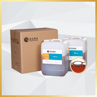 复合燃速催化剂MT-4