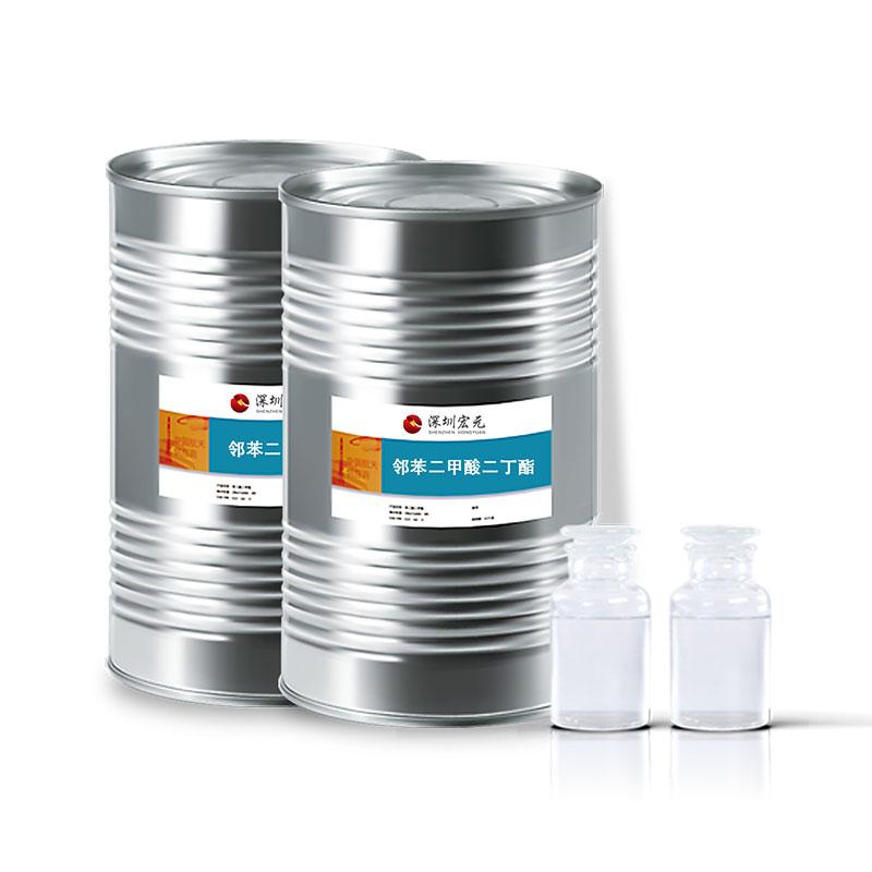 dbp邻苯二甲酸二丁酯供应商