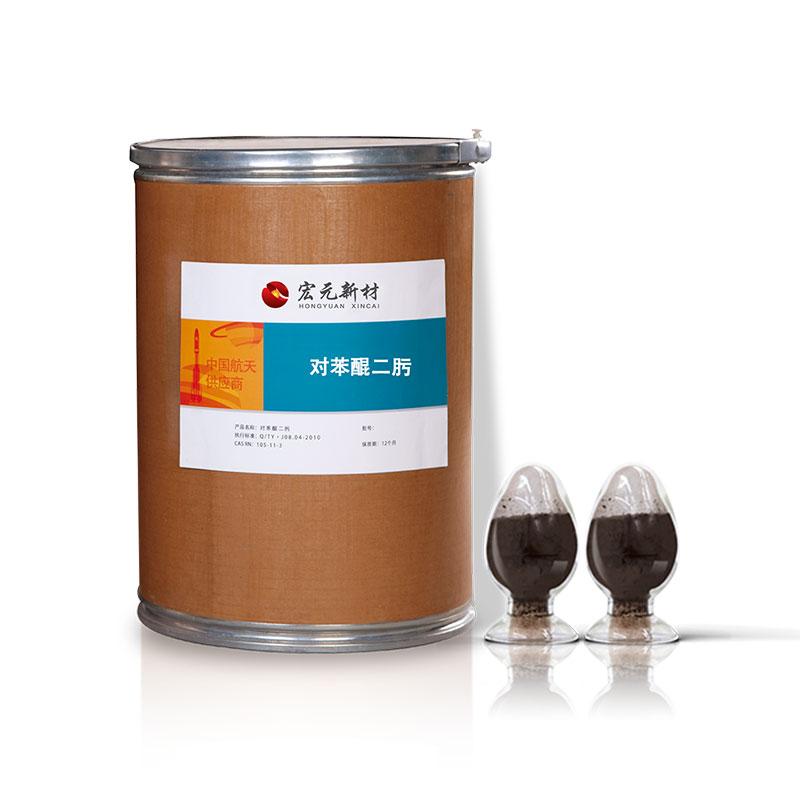 对苯醌二肟的主要用途