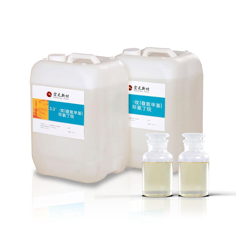 四氢呋喃共聚醚价格