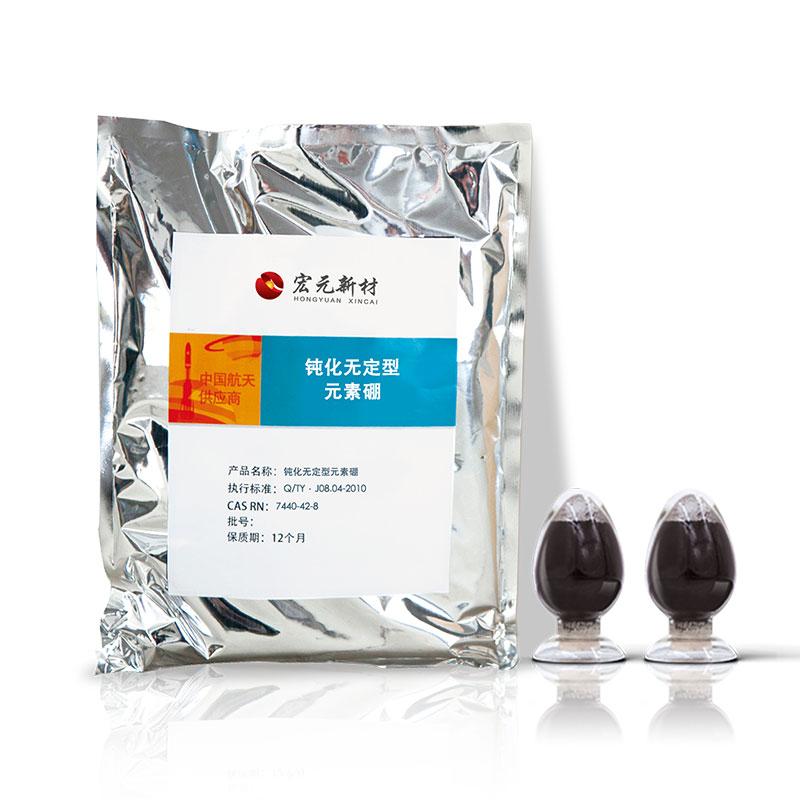 硼粉CAS RN:7440-42-8